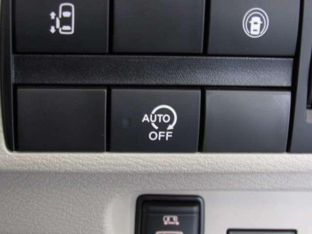 アイドリングストップは停車時の無駄なガソリンの消費を抑えてくれる賢い装備です。信号待ちではエンジンが自動停止、ブレーキをはずすとエンジンは自動復帰してくれます。経済的☆
