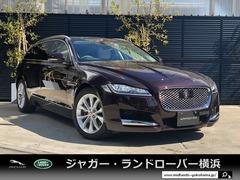 ジャガー XFスポーツブレイク の中古車 プレステージ 2.0L P250 神奈川県横浜市金沢区 718.0万円