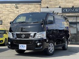日産 NV350キャラバンワゴン GX ワンオーナー パワースライド 社外ナビ