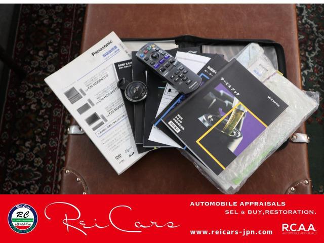 新車時保証書 マニュアル 記録簿 スペアキー