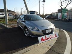 ホンダ CR-Z の中古車 1.5 アルファ 埼玉県桶川市 0.3万円