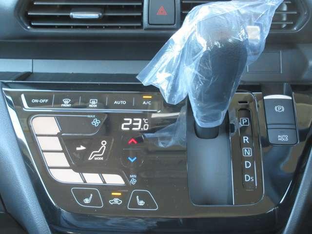 タッチパネルエアコン フロントシートヒーター 電動パーキングブレーキ ブレーキオートホールド