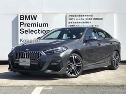 BMW 2シリーズグランクーペ 218d Mスポーツ ディーゼルターボ 弊社デモカー ACC LEDライト 18AW Pシート