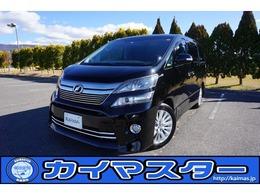 トヨタ ヴェルファイア 2.4 Z 4WD 両側パワスラ 8型ナビ・天モニタ  夏T・冬T