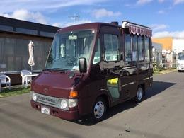 トヨタ トヨエースアーバンサポーター 移動販売車 キッチンカー ケータリング 保健所対応設備搭載 フードトラック