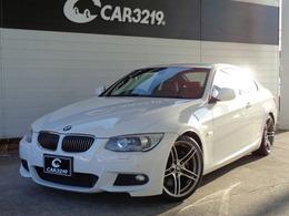 BMW 3シリーズクーペ 335i Mスポーツパッケージ 赤レザー 19AW HDDナビ 地デジ
