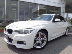 BMW 3シリーズ の中古車 320d Mスポーツ 愛知県小牧市 245.0万円