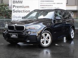BMW X5 xドライブ 35d Mスポーツ 4WD ワンオーナー車 黒レザー セレクトPKG
