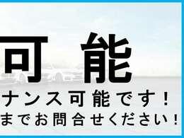 全国納車可能!アフターサービス拠点は最寄りBMW正規ディーラーご紹介いたします♪お問い合わせは大阪BMW Plemium Selection 吹田(無料ダイヤル)0066-9711-613077迄お待ちしております。月曜日定休 10:00~19:00
