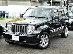 ジープ チェロキー の中古車 リミテッド 4WD 兵庫県宝塚市 105.0万円