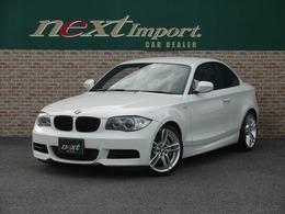 BMW 1シリーズクーペ 135i Lciモデル 純正HDDナビ 本革シート ETC