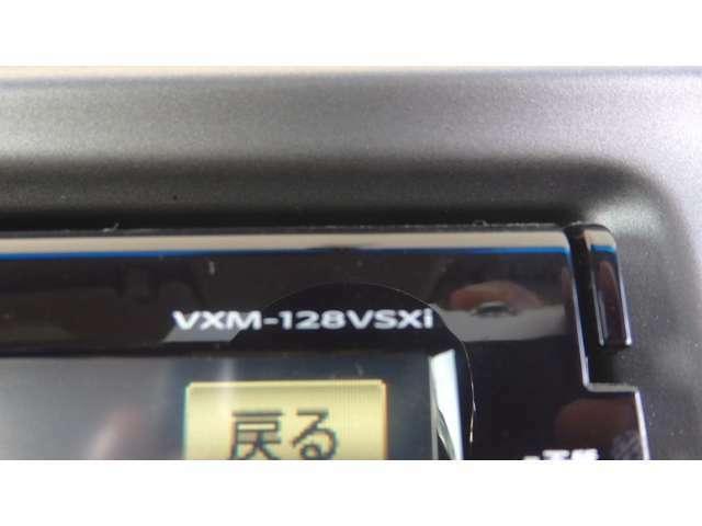 ナビ品番 VXM-128VSXi