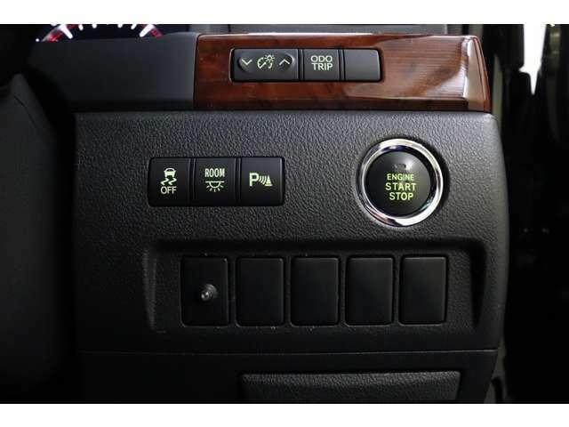 エンジン始動のボタンです。ワンプッシュでOKです。