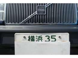 希少な「横浜35」2桁ナンバー!!横浜ナンバーエリアの方であれば引き継ぐことができます。