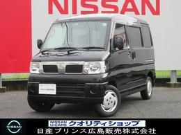 日産 クリッパーリオ 660 E 夏タイヤ4本新品交換 リモコンキー