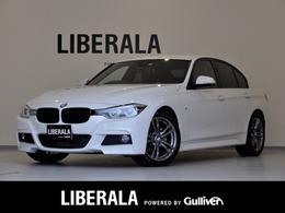 BMW 3シリーズ 320d セレブレーション エディション スタイル エッジ 特別仕様400台限定車 ACC LDW ナビ Bカメラ