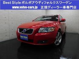 ボルボ V50 2.0 クラシック 黒革/サンR/純HDD/DTV/Bカメラ/1オナ/保証