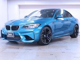 BMW M2クーペ M DCT ドライブロジック 黒レザー 19AW BMW認定中古車