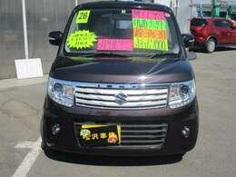 国産全メーカー新車!全国からご希望の中古車をお探し致します。お問い合わせは026-293-8630までお気軽にどうぞ♪