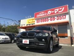 BMW X5 の中古車 3.0si 4WD 宮崎県都城市 79.8万円
