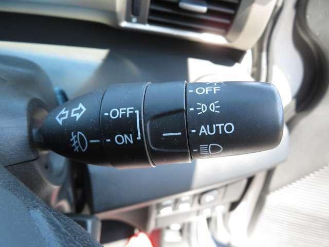 便利なオートライト付き♪