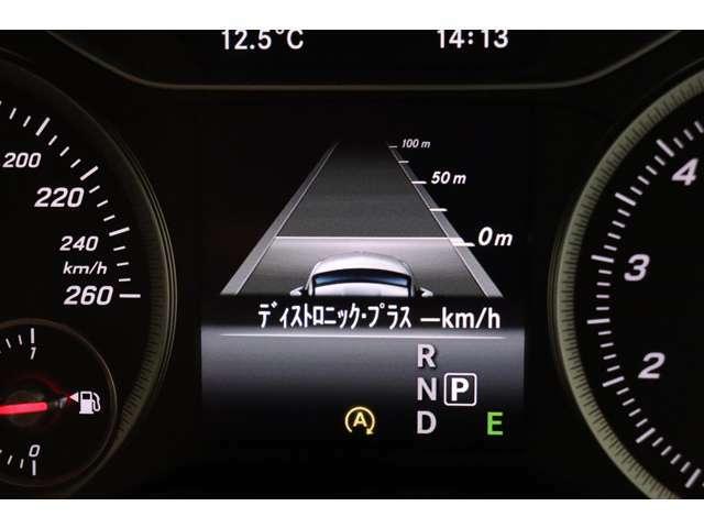 前車追従型クルーズコントロール(ディストロニックプラス)を搭載!高速走行をサポートするクルーズコントロールを搭載し、レバー一つでお手軽に動作致します♪