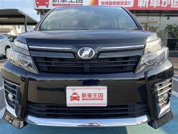 ★日本全国納車可能★北は北海道~南は沖縄全国への販売実績が御座いますので遠方の方もご安心下さい。提携陸送会社の専属ドライバーが安全にお届け致します。お気軽にご相談下さい!