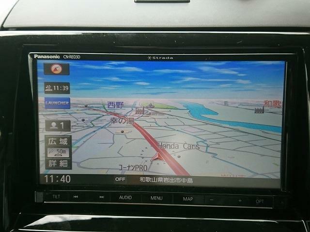 カーナビも装着済みで楽々ドライブ!Bluetooth接続も可能です!フルセグTVの視聴も可能です!