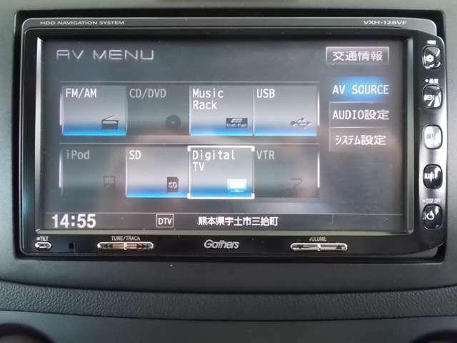 純正HDDナビ付き、長距離ドライブや旅行に欠かせない装備です♪