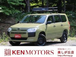 トヨタ プロボックスバン 1.5 DX コンフォート 4WD 全塗装済み リフトアップ マッドタイヤ