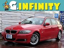 BMW 3シリーズツーリング 320i /後期型/検2年/純HDDナビ/純16AW/HID/ETC