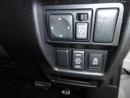 4WDへの切替スイッチ