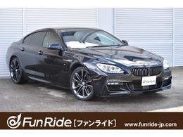 BMW 6シリーズグランクーペ 650i Mスポーツエディション 黒革・SR・専用20AW・デイライト