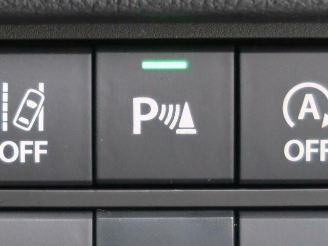 【クリアランスソナー】が装備されております。障害物が近づくと音で教えてくれます。また、近づけば近づくほど音も変わりより分かりやすくなっております。