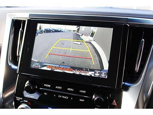 大きな車両でも安心のバックカメラ標準装備★