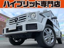 メルセデス・ベンツ Gクラス G350d ロング ディーゼルターボ 4WD 茶革 ラグジュアリーPKG 修復歴無