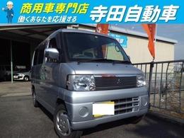 三菱 タウンボックス 660 LX ハイルーフ ナビ ETC