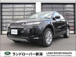 ランドローバー レンジローバーイヴォーク S 2.0L D180 ディーゼルターボ 4WD ドライブパック クリアサイトビュー