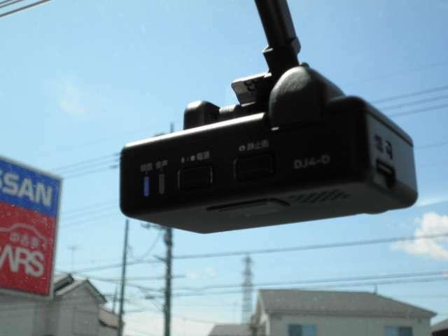 運転する際の必需品でもあるドライブレコーダー。