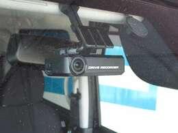 ドライブレコーダー装着車です。高性能カメラを内蔵。音声もしっかり記録いたします。