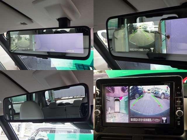 デジタルバックミラー マルチアラウンドモニターの画像がルームミラーとナビゲーションモニターにうつしだされます。