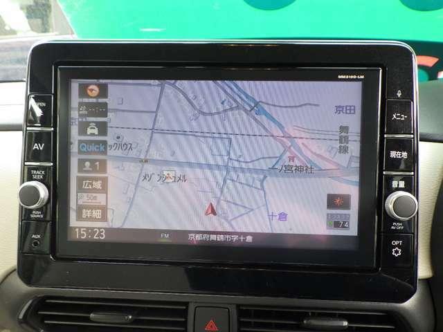 大画面の9型ナビゲーションで快適なドライブを