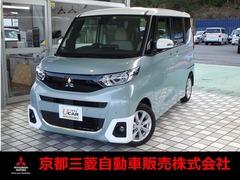 三菱 eKスペース の中古車 660 T 京都府舞鶴市 176.0万円