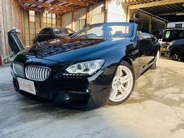 BMW 6シリーズカブリオレ 640i Mスポーツパッケージ 幌キレなし/正規ディーラー車