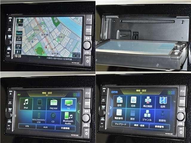 【ナビゲーション】ワイドで明るい液晶画面、簡単な操作方法、多機能ナビゲーション。知らない街でも安心です。≪純正ナビ  型番:MJ119D-WM≫