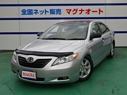 トヨタ カムリ 2.4 G エアサス・Bluetooth・サンルーフ