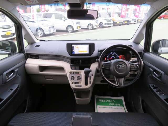 「内装360°画像」やその他の詳細写真は弊社ホームページに掲載しております→http://hosoi-car.co.jp