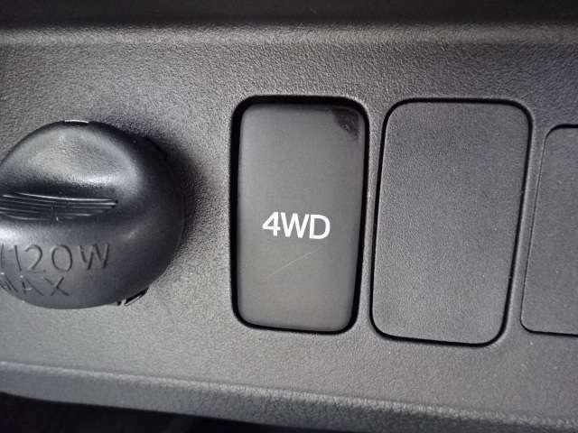 ベースは4WDの省力パック(キーレス PW 集中ドアロック付)ABS付 足回りを4枚リーフサスペンションに強化してます!(メーカーオプション)自社製造!各種仕様承ります!