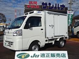 ダイハツ ハイゼットトラック 冷凍車 -25℃ 4WD 省力パック 5F 2コンプレッサー 強化サス