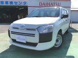 トヨタ プロボックスバン 1.3 DX コンフォート キーレス・カーナビ・ETC・走行8.5万キロ